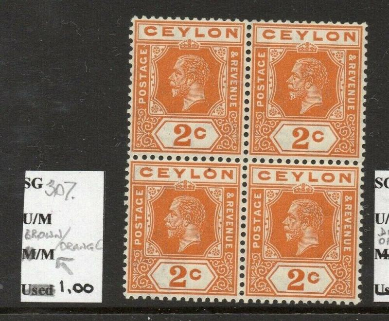 Ceylon 1912 Early Issue Fine Mint Hinged 2c. Block 303223
