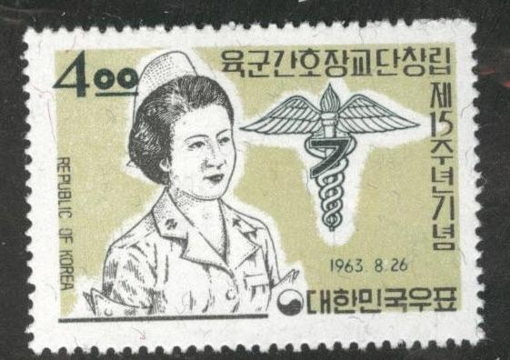 Korea Scott 399 MNH** 1963 nurse stamp CV$2