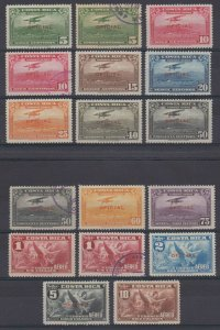 COSTA RICA 1934 AIRPOST OFFICIAL Sc CO1-CO13 Yv 1-13 (17x) SET MINT & USED €80+