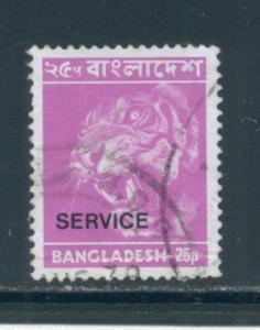 Bangladesh O6  Used