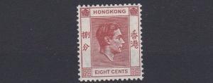 HONG KONG  1938 - 52     SG 144    8C   RED BROWN     MH