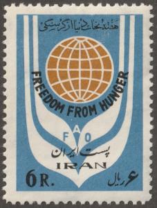 Persian/Iran stamp, Scott# 1241 MNH, globe in space and wheat emblem
