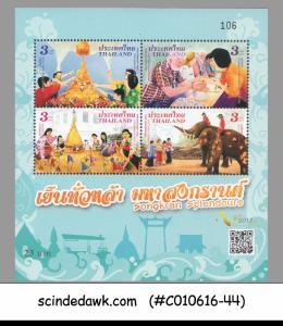 THAILAND - 2015 SONGKRAN FESTIVAL - MIN. SHEET MINT NH