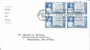 #978, 3c Gettysburg Address, general purpose cachet, block of 4