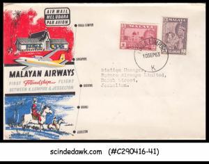 MALAYA - 1963 MALAYAN AIRWAYS - KUALA LUMPUR to JESSELTON - 2V - FFC