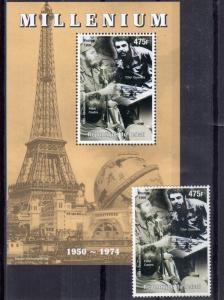 Chad 1999 Sc# 809i CHESS Che Guevara/Fidel Castro SS Set(1)+1 SS MNH