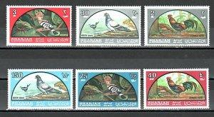 Sharjah, Mi cat. 113-118 A. Birds issue. ^