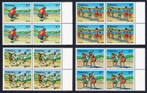 Tokelau Local Sports 4v Blocks of 4 with right selvage SG#69-72 SC#69-72