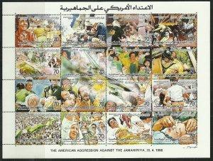 SHH  Libya MNH as scan