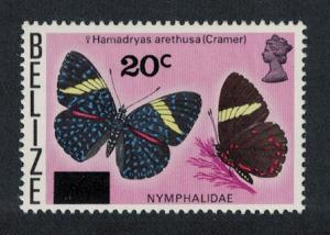 Belize Cracker Butterfly 'Hamadrias arethusa' 1v SG#445