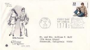1999, 1970's Fashions, PCS, FDC (E11336)