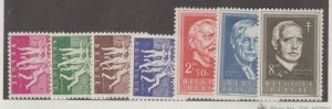 Belgium Scott #B579-B585 Stamps - Mint Set