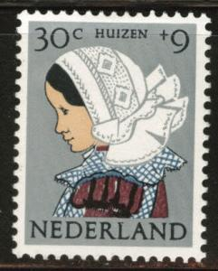 Netherlands Scott B352 MH* 1960 key Costume stamp CV$6