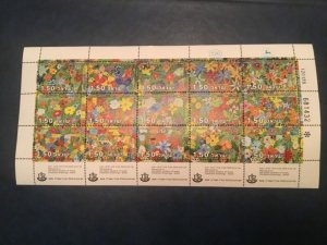 ICOLLECTZONE ISRAEL # 694 MEMORIAL DAY 1978. FLOWERS. Full Mint Sheet (Bk2)