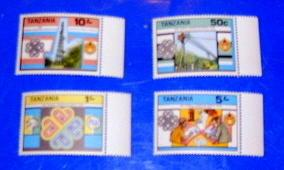 Tanzania - 229-32, MNH Set. Communications. SCV - $3.50