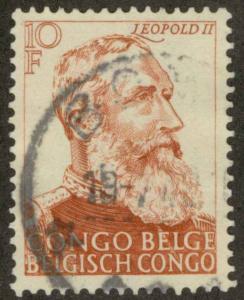 Belgian Congo 230 Used VF