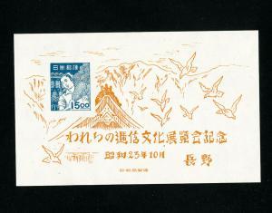 Japan Stamps # 438 XF OG NH Sheet Scott Value $40.00