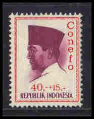 Indonesia Fine MDG ZA6058