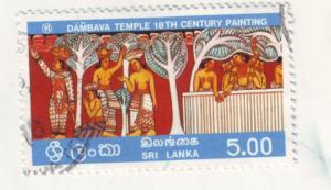 J78 jl,s stamps 1976 budda sri lanka hv of set $5.00 scv