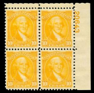 momen: US Stamps #715 Mint OG NH Plate Block of 4 XF