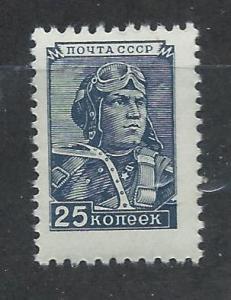 RUSSIA SC# 1345 F-VF MNH 1949