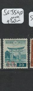 BURMA JAPANESE OCCUPATION (P3001B) ON JAPAN SHOWA 5R/30S SGJ56F  MOG