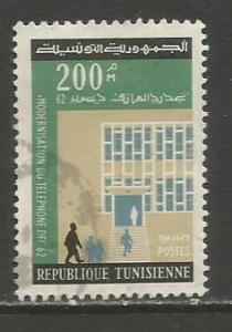 Tunisia  #434  used  (1962)  c.v. $1.60