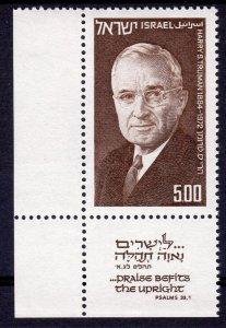 Israel 197 Sc# 561 President of USA  Harry S.Truman w.Tab (1) MNH