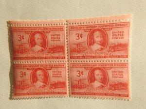 U. S. #971 Mint block  OG  NH