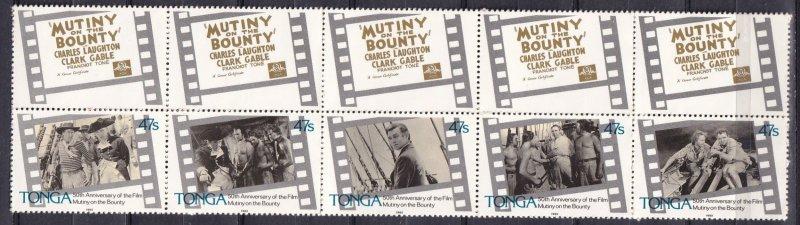 Tonga #607  MNH CV $57.50 (K2698L)