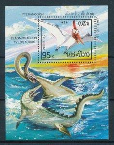 [106098] Laos 1988 Prehistoric animals dinosaurs  MNH