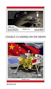 MALDIVES - 2019 - Chang'e 4 Landing on Moon - Perf Souv Sheet - MNH