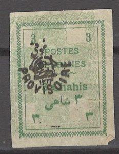 COLLECTION LOT # 3117 IRAN #424 UNUSED NO GUM 1906 CV+$25
