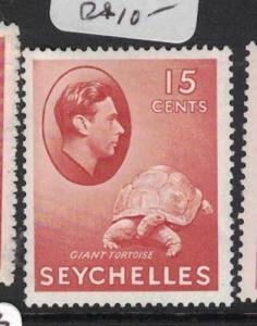 Seychelles SG 139ab MNH (8dtf)