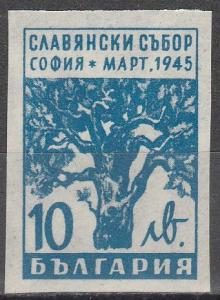 Bulgaria #465 F-VF Unused