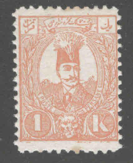 IRAN Scott 78 MH* 1889 stamp few perf tips toned