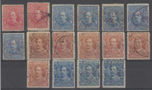COSTA RICA 1884-88 POSTAL FISCAL STAMPS Sc AR1-AR4 (16x) SET SHADES UNUSED/USED