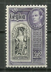 1947 Ceylon 295 Ancient Guard Stone MH