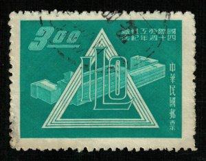 ILO, China, $3.00 (T-9375)