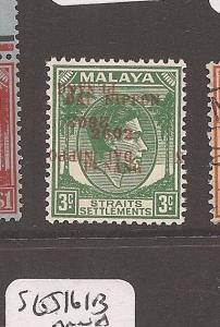 Malaya Jap Oc Penang DN SG J79a MNH double overprint, one inverted (3avq)