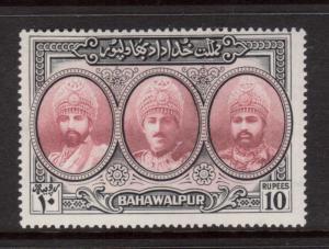 Pakistan Bahawalpur #15 Mint