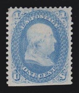 US 63 1c Franklin Mint VF OG H SCV $275