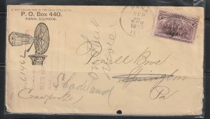 USA Stamp, Scott# 231, On Advertising cover, windmills and Maltese Cross Pm