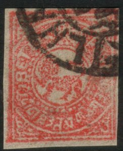 TIBET  An old forgery of a classic stamp...................................46358