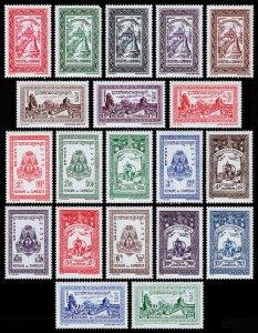Cambodia Scott 18-37 (1954-55) Mint NH VF Complete Set C