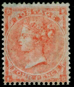 SG82, 4d pale red plate 4, M MINT. Cat £2100. HAIRLINES. ED