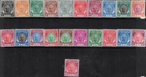 Malaya-Pahang 1950 SC 50-70 Mint SCV$ 104.45 Set
