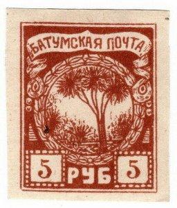 (I.B) Batum Postal : Trees 5R