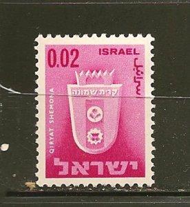Israel 277 Shemona MNH