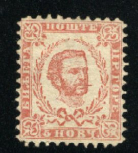 Montenegro 3   Used 1879 PD